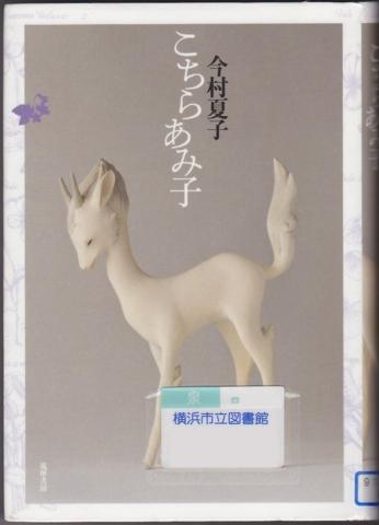 f:id:uenoshuichi:20110903210652j:image