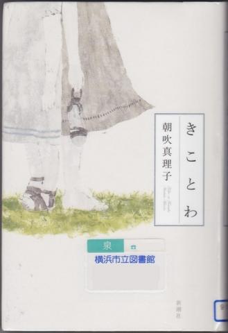 f:id:uenoshuichi:20110904205148j:image