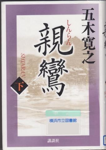 f:id:uenoshuichi:20110908181324j:image