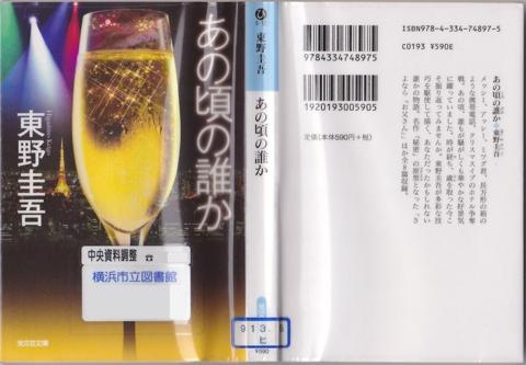 f:id:uenoshuichi:20110910113017j:image