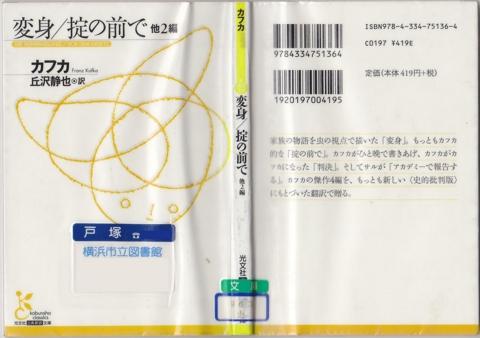 f:id:uenoshuichi:20110911113140j:image