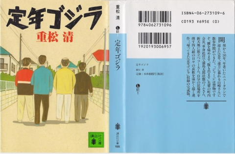 f:id:uenoshuichi:20110914182932j:image