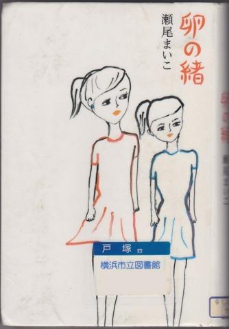 f:id:uenoshuichi:20110917141424j:image