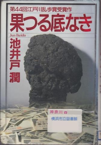 f:id:uenoshuichi:20110919154914j:image