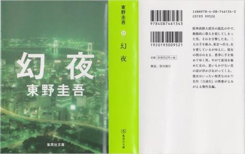 f:id:uenoshuichi:20110922222749j:image