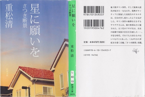 f:id:uenoshuichi:20110927202329j:image