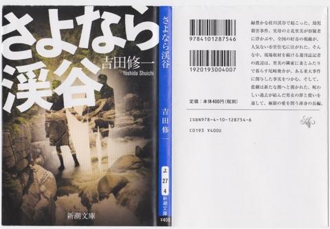 f:id:uenoshuichi:20110928225115j:image