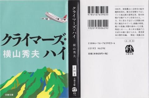 f:id:uenoshuichi:20111003154112j:image