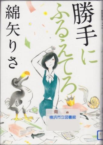 f:id:uenoshuichi:20111006180554j:image