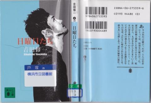 f:id:uenoshuichi:20111011223117j:image