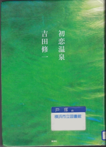 f:id:uenoshuichi:20111013211554j:image