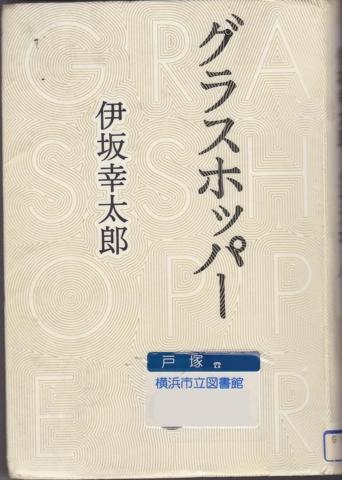 f:id:uenoshuichi:20111019192032j:image