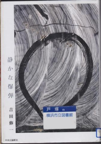 f:id:uenoshuichi:20111021221011j:image