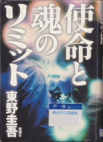 f:id:uenoshuichi:20111024070856j:image