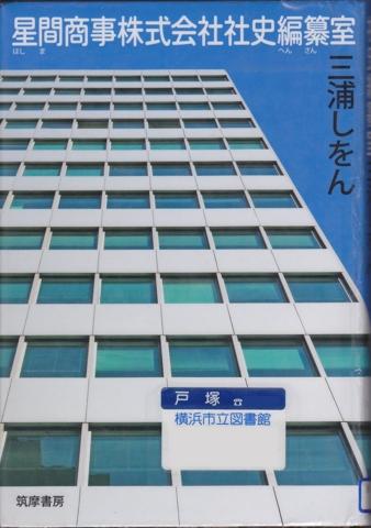 f:id:uenoshuichi:20111025214349j:image