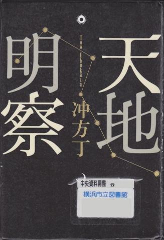 f:id:uenoshuichi:20111031222047j:image