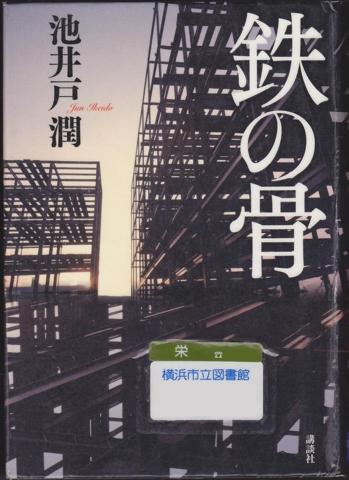 f:id:uenoshuichi:20111104174654j:image