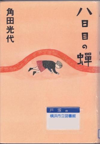 f:id:uenoshuichi:20111107211928j:image