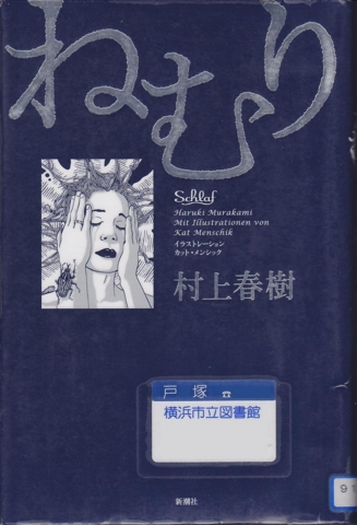 f:id:uenoshuichi:20111111194648j:image