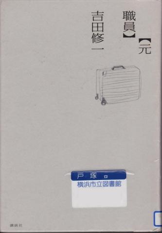 f:id:uenoshuichi:20111112165125j:image