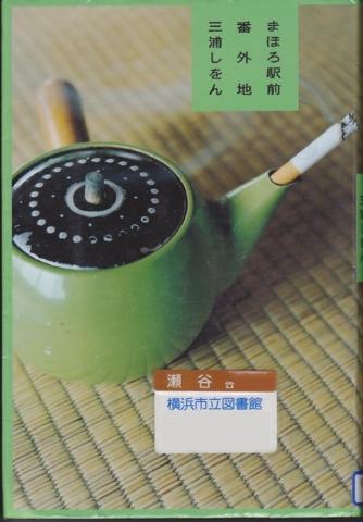 f:id:uenoshuichi:20111119205137j:image