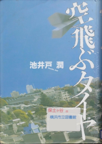 f:id:uenoshuichi:20111122195716j:image