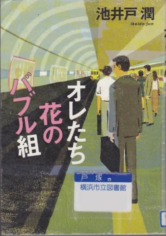f:id:uenoshuichi:20111126170227j:image