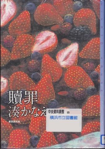 f:id:uenoshuichi:20111128224603j:image
