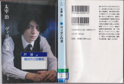 f:id:uenoshuichi:20111201225809j:image