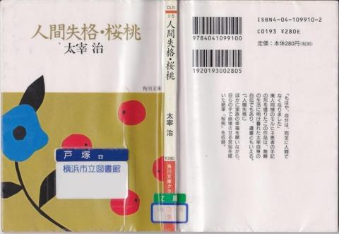 f:id:uenoshuichi:20111203213741j:image