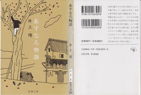 f:id:uenoshuichi:20111205222924j:image