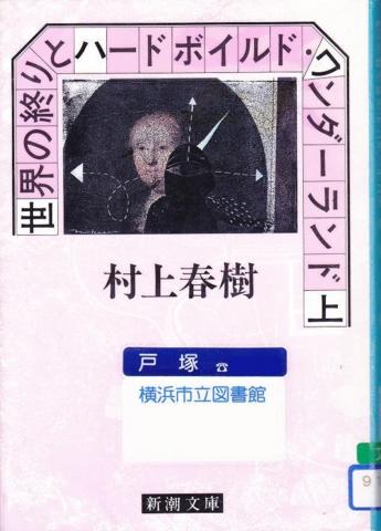 f:id:uenoshuichi:20111206214832j:image