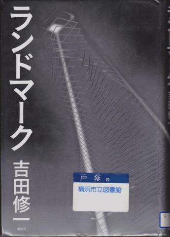 f:id:uenoshuichi:20111207203602j:image