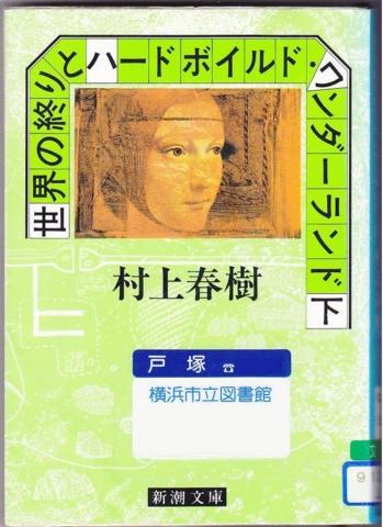 f:id:uenoshuichi:20111219195101j:image