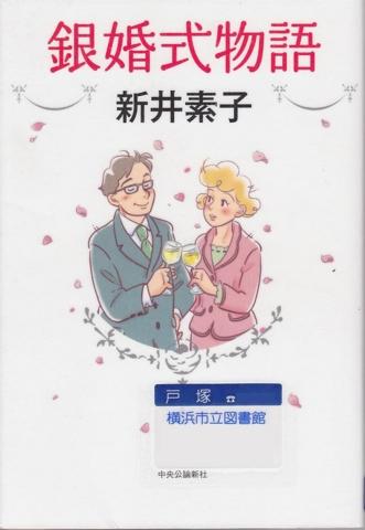 f:id:uenoshuichi:20111222110755j:image