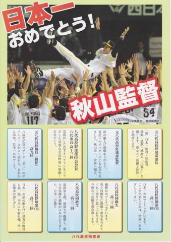 f:id:uenoshuichi:20111222194409j:image