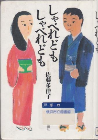 f:id:uenoshuichi:20111231020038j:image