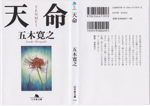 f:id:uenoshuichi:20120105180446j:image