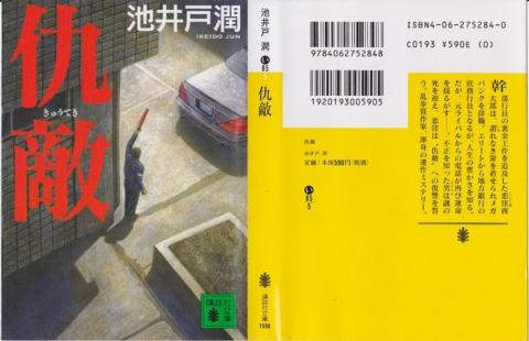 f:id:uenoshuichi:20120107220415j:image