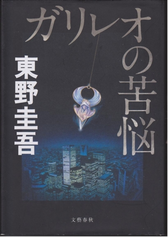 f:id:uenoshuichi:20120110215905j:image
