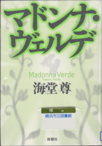 f:id:uenoshuichi:20120114180714j:image