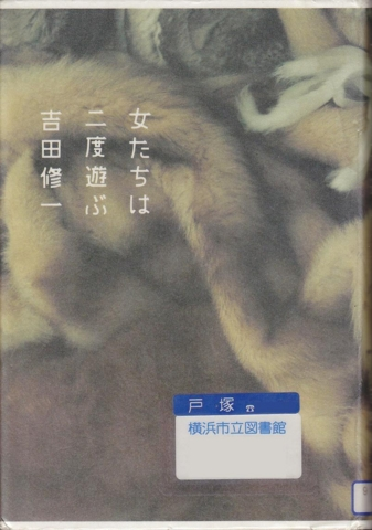 f:id:uenoshuichi:20120116191947j:image