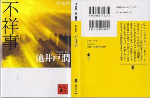 f:id:uenoshuichi:20120120200636j:image