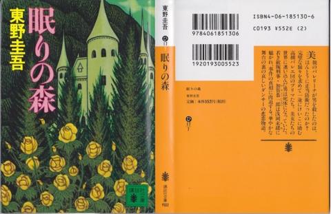 f:id:uenoshuichi:20120129082651j:image