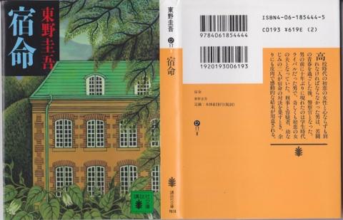 f:id:uenoshuichi:20120202183623j:image