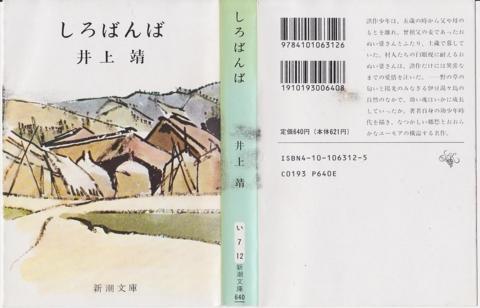 f:id:uenoshuichi:20120207221231j:image