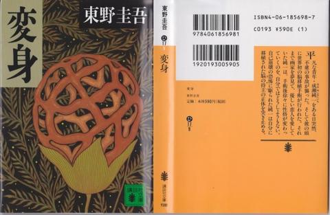 f:id:uenoshuichi:20120213204458j:image
