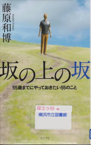 f:id:uenoshuichi:20120215192511j:image