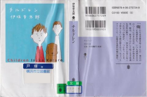 f:id:uenoshuichi:20120218155420j:image