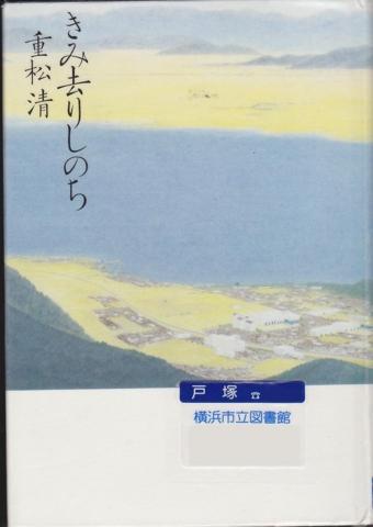 f:id:uenoshuichi:20120222195142j:image